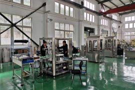 Visualização de fábrica